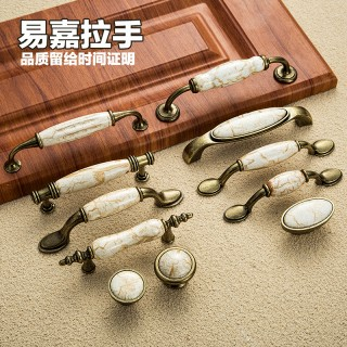 欧式大理石花纹陶瓷拉手