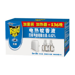 1号店超市雷达 电热蚊香液 无香 34mL*2瓶+加热器1个