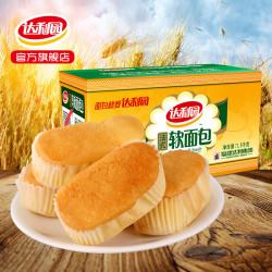 1号店超市达利园 法式软面包香橙味 1.5kg整箱