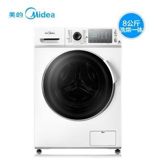 【美的大家电】8公斤变频滚筒全自动烘干洗衣机md80