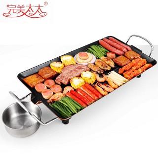 电烧烤炉 韩式家用不粘电烤盘