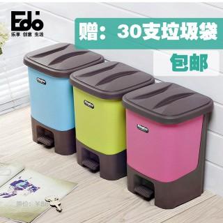 【意多家品】脚踏垃圾桶