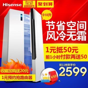 海信bcd-518wt对开门冰箱的机身厚度为643mm,与630mm厚度的家用
