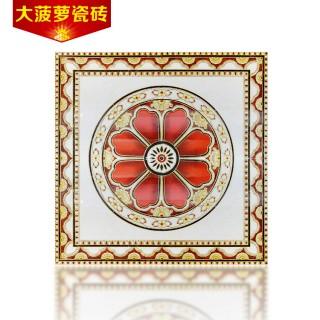 9折/【大菠萝】客厅瓷砖抛晶砖拼图拼花地板砖