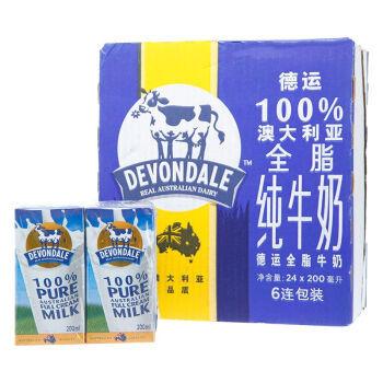 京东商城Devondale德运 全脂纯牛奶 200ml*24整箱装