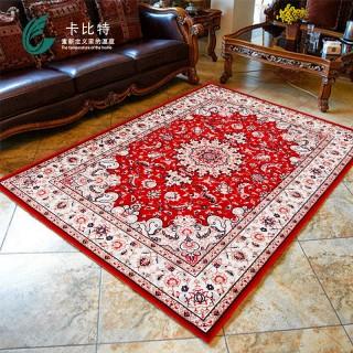 欧式客厅沙发地毯卧室短绒地毯