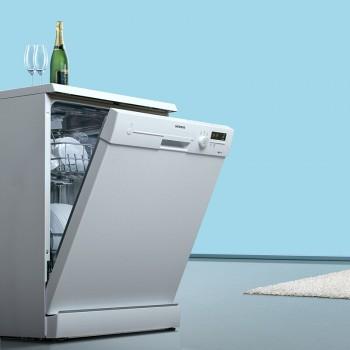 京东商城雪崩价!西门子 13套原装进口除菌洗碗机 SN23E232TI