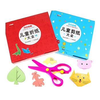天猫《儿童剪纸折纸大全》 全2册 送安全剪刀