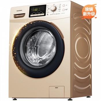 Ronshen 容声 RG90D1422BG 9公斤 滚筒洗衣机