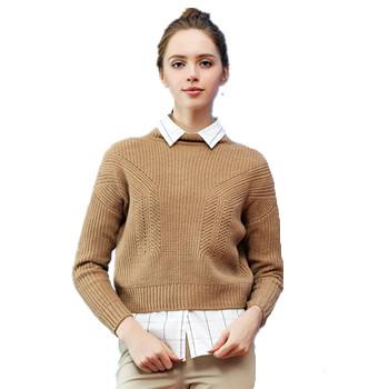 已过期天猫 佐丹奴 女装半高领短款毛衣59.9元包邮(3色可选)