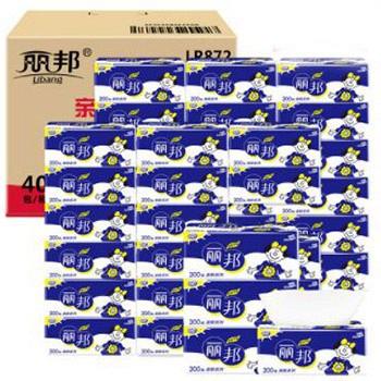 23日0点: 丽邦 亲肤系列抽纸4层*75抽*40包