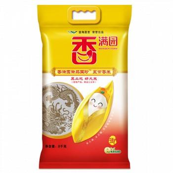 京东商城香满园 五常大米 长粒香 御品国珍五常香米大米 8kg