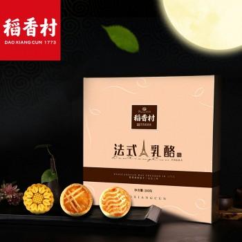 天猫稻香村 法式乳酪糕点月饼礼盒 4粒装200g