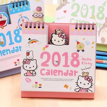 2018年桌面卡通小台历 日历