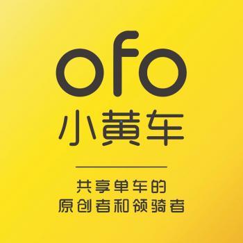 共享单车:ofo小黄车 0元免费季卡畅骑90天