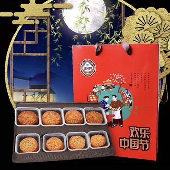盛园祥 中秋月饼礼盒(8只装)420g