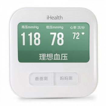 京东商城小米 智能电子血压计 全自动上臂式