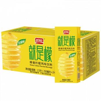 京东商城盼盼 就是檬 250ml*24盒 *5件