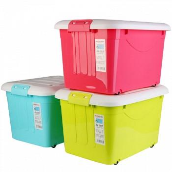 京东商城BAYOH百优汇 40L塑料收纳箱整理箱三支装