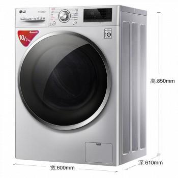 京东商城1日0点:LG 10公斤DD变频洗烘一体洗衣机 蒸汽洗