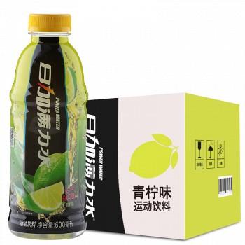 京东商城日加满 力水运动饮料青柠味600ml*15瓶 *2件 +凑单品