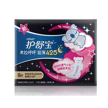 京东商城plus会员:护舒宝 夜用卫生巾8片装*3件