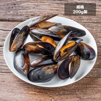 天猫智利 熟冻贻贝 200g (13-20只)