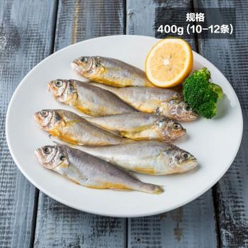 天猫东海 小黄鱼 400g(10-12条)