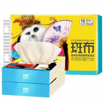 京东商城斑布(BABO) 本色抽纸 功夫熊猫系列 3层35片*18包