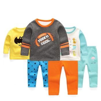 天猫双12预告:优贝宜 儿童加绒保暖内衣套装