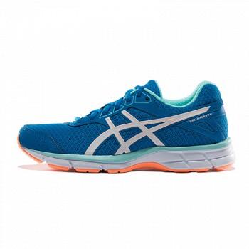 京东商城ASICS亚瑟士 GEL-GALAXY 女士跑步鞋*2件