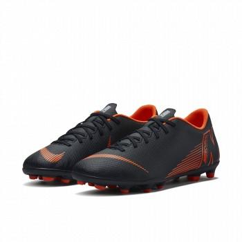 天猫9日0点:NIKE 耐克 VAPOR 12 CLUB FG/MG AH7378 足球鞋