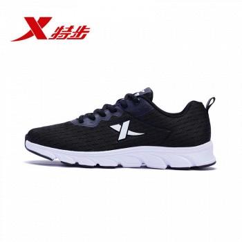 当当网商城XTEP 特步 轻便编制男士跑步鞋