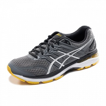 天猫双11预告:ASICS  男鞋跑步鞋