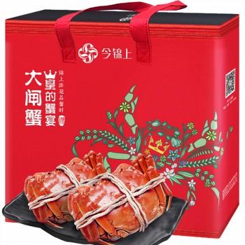 今锦上 现货六月黄鲜活大闸蟹 8只装 (2.0-2.5两/只) *2件