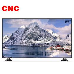 苏宁易购CNC J65U916 65英寸 4k 平板电视机