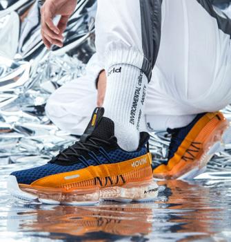 13日0点、新品发售: ANTA 安踏 NASA 星环 男款休闲鞋运动鞋