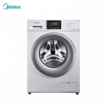 天猫1日0点: Midea 美的 8公斤 滚筒洗衣机