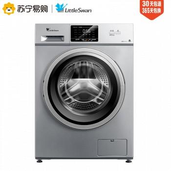 天猫LittleSwan 小天鹅 TD100V21DS5 10公斤 洗烘一体机