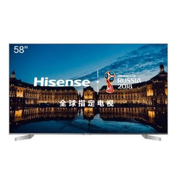 京东商城预约抢购:海信 LED58EC550UA 58英寸智能电视