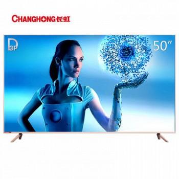 CHANGHONG 长虹 50D3P 50英寸 4K 液晶电视