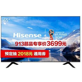 苏宁易购海信 65英寸4K超高清液晶平板电视机 H65E3A