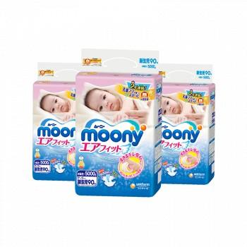 双11预售:MOONY 尤妮佳 婴幼儿纸尿裤 NB90 3包装