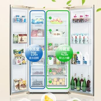 已过期苏宁易购 meiling 美菱 bcd-650wpcx 对开门冰箱 650升3498元包图片