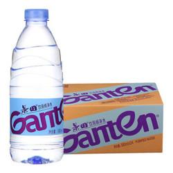 移动端: Ganten 景田 饮用纯净水 560ml*12瓶