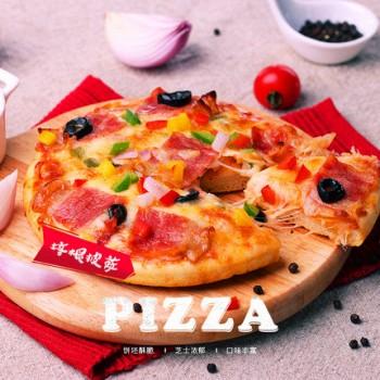 过年不打烊:绝世 5份成品披萨套餐7英寸 披萨半成品 加热即食