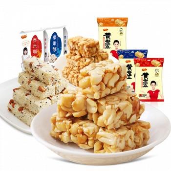 天猫 黄老五 花生/米花酥零食组合 1292g32.8元包邮(需用券)