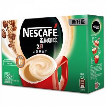 雀巢 微研磨无蔗糖2合1速溶咖啡粉11gx30条
