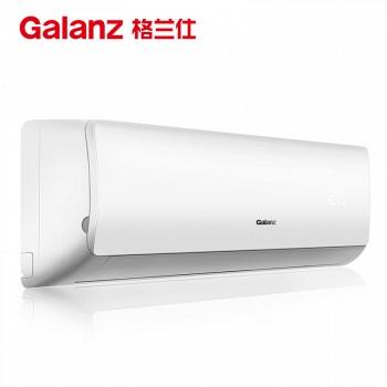 京东商城Galanz 格兰仕 京豹 KFR-35GW/RDVdLa72-153(3) 1.5匹 变频 挂机空调