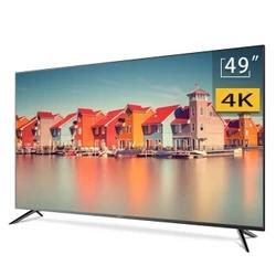 天猫风行电视 D49Y 49英寸 4K 智能 液晶电视机